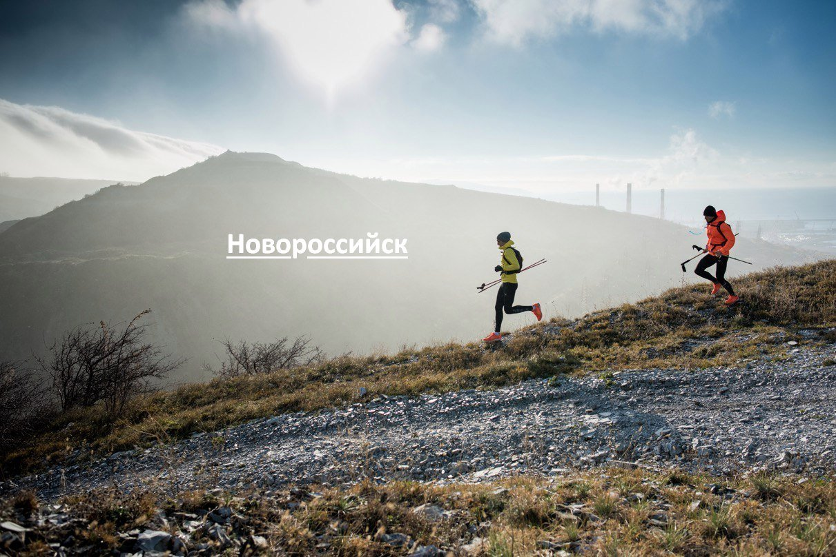 Ультрамарафон Новороссийск