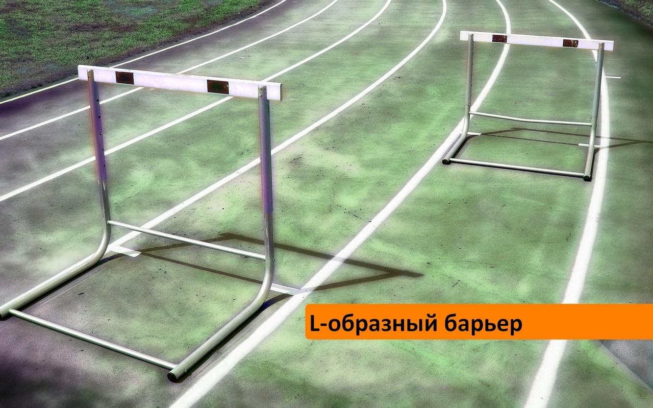 L-образный барьер