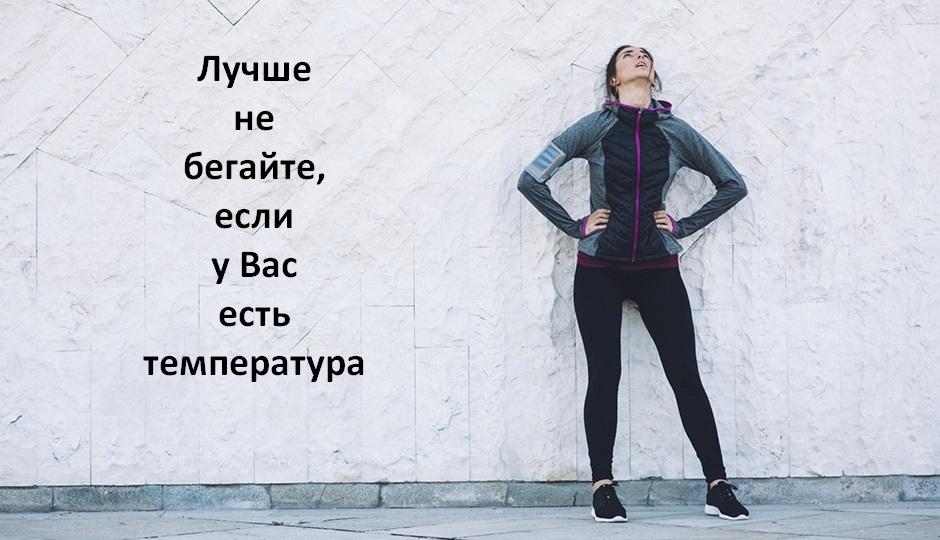 Оздоровительный бег. Польза, методы, тренировки
