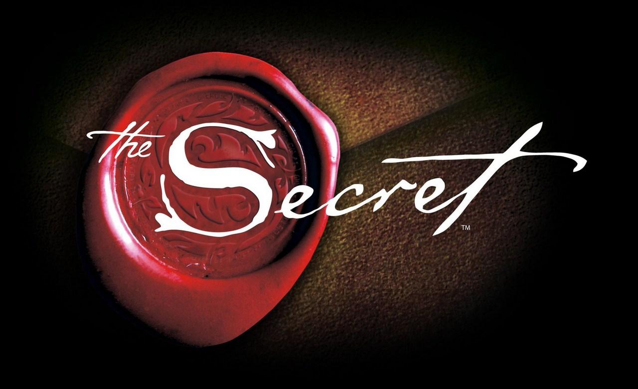 Секрет (Тайна)