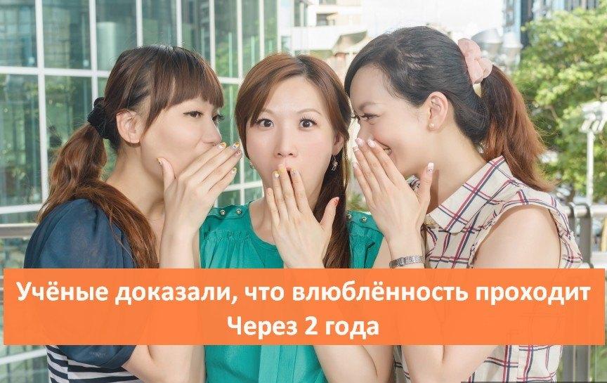 Книга «5 языков любви»