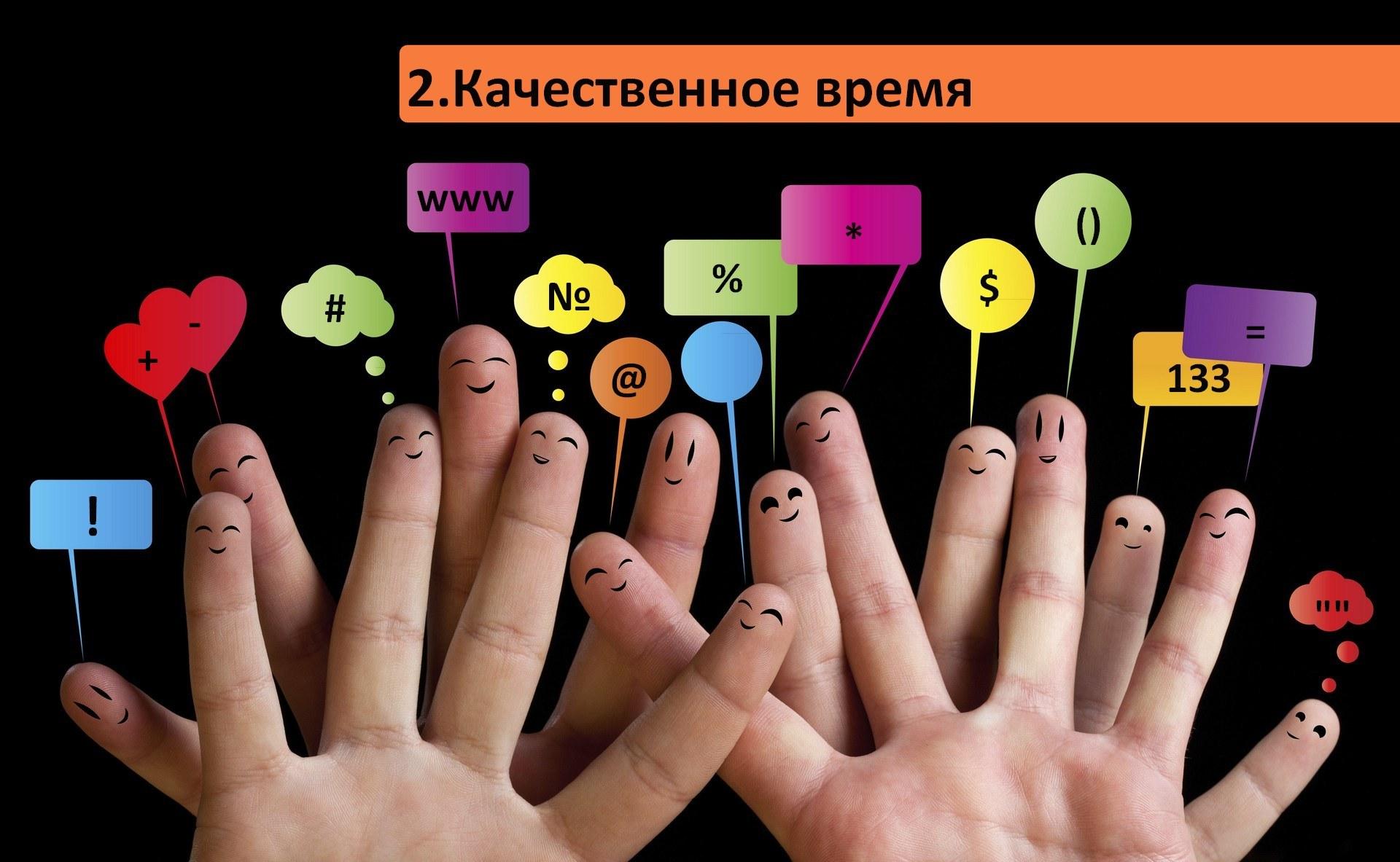 Книга «5 языков любви»_Слова поддержки