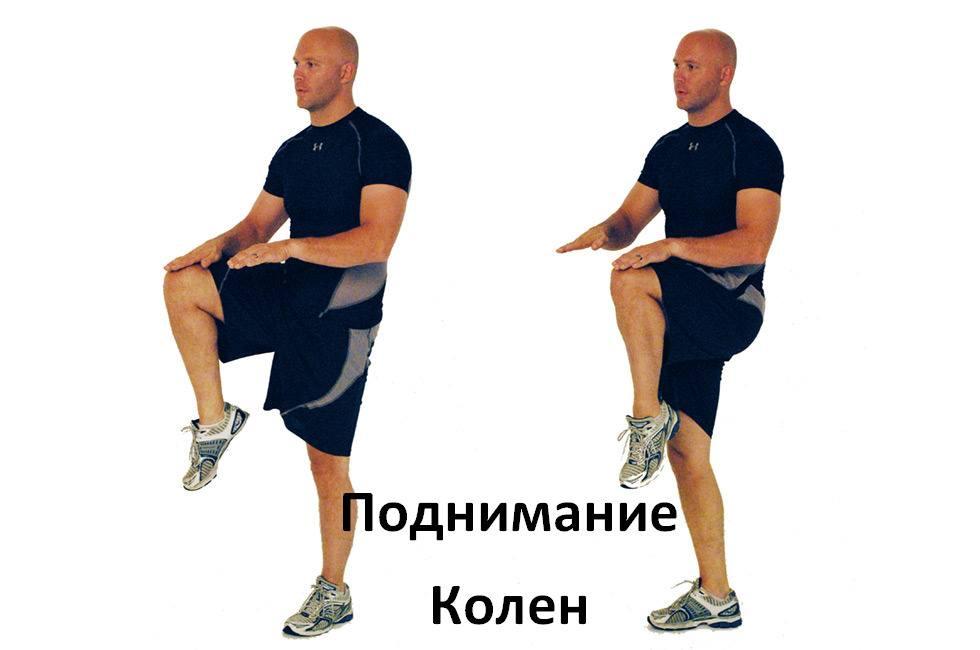 Бег на месте. Техника и упражнения_Поднимание колен