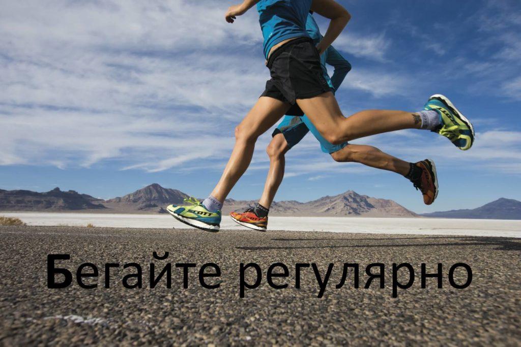 Экипировка также влияет на регулярность тренировок