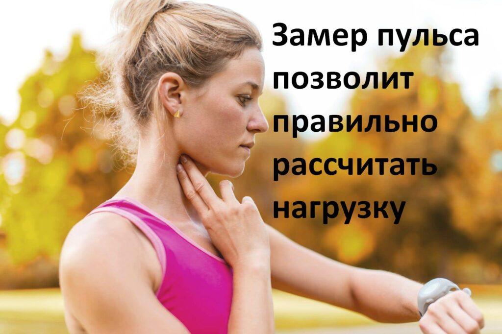 Как бег влияет на поступление кислорода в организм