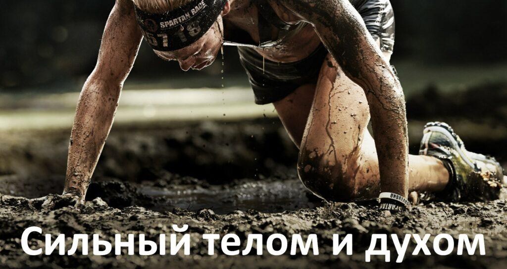 Упражнения на анаэробный бег