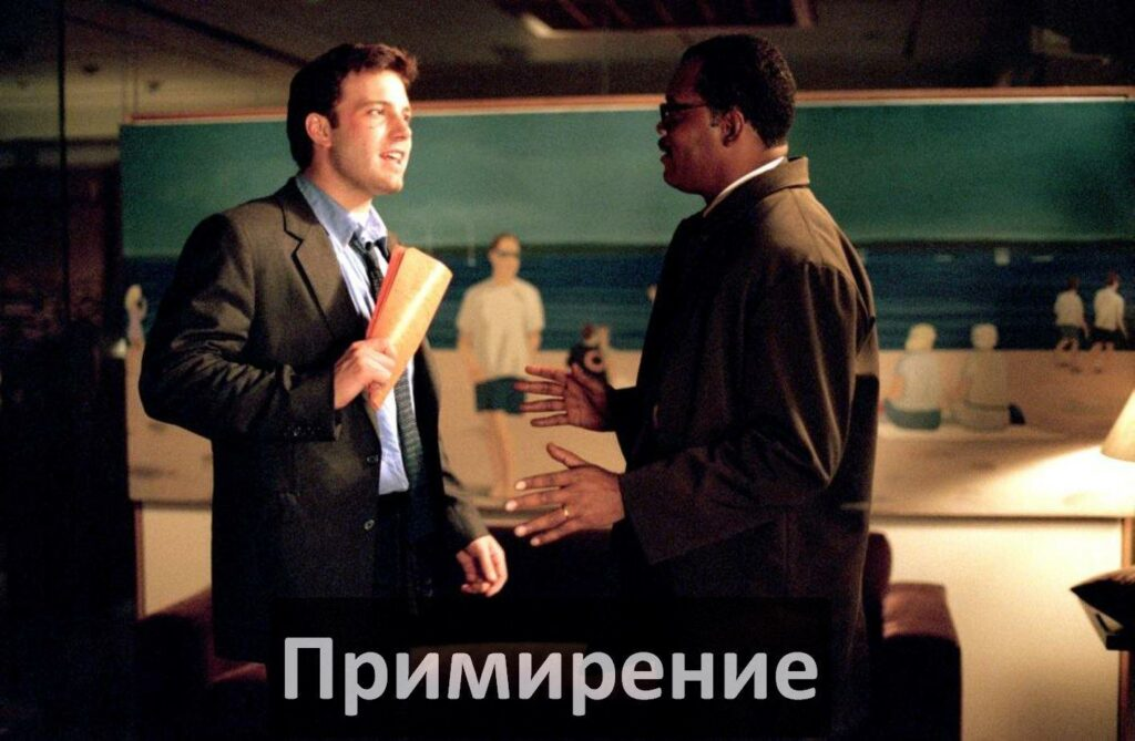 Фильм, который стоит посмотреть: «В чужом ряду»