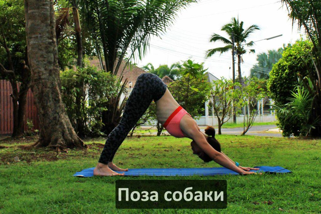 Комплекс упражнений на растяжку после бега