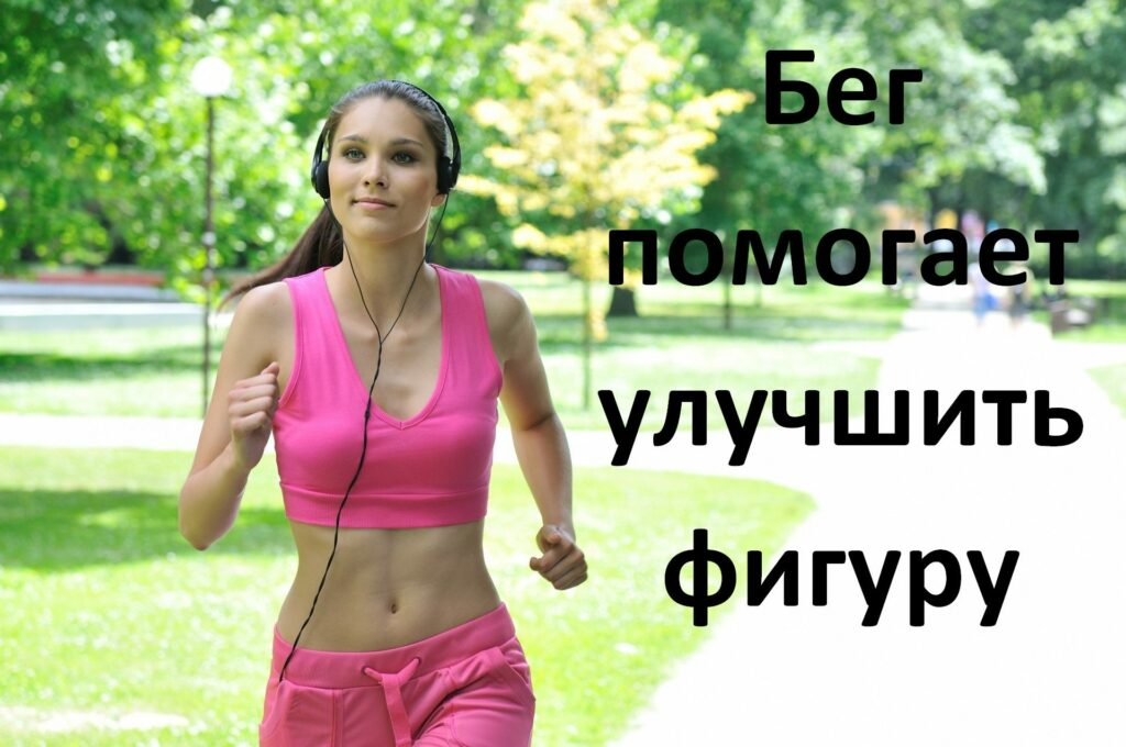 За сколько пробегают полумарафон, марафон и другие дистанции