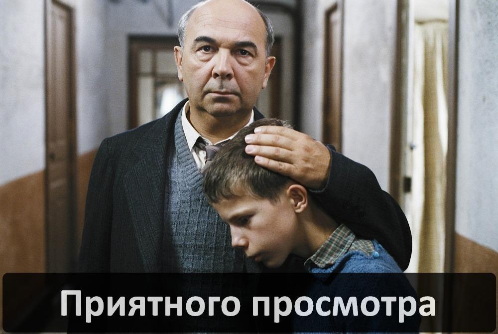 Фильм, который стоит посмотреть: «Хористы»