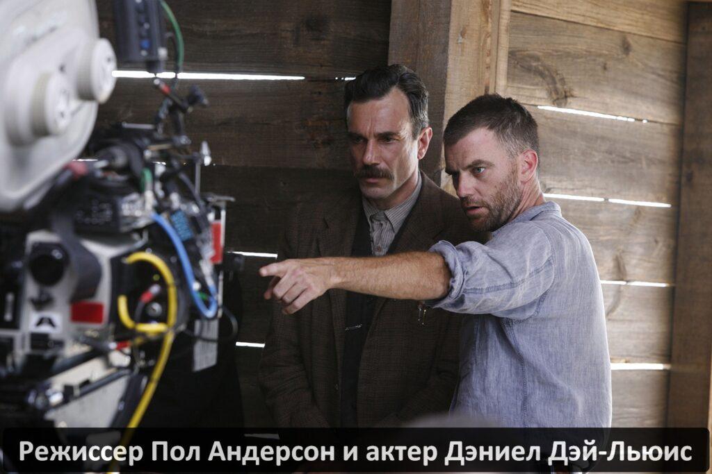 Фильм, который стоит посмотреть: «Нефть»