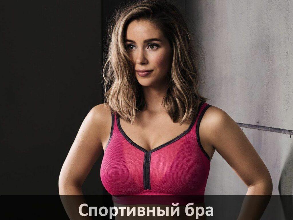 Одежда для бега для мужчин и для женщин