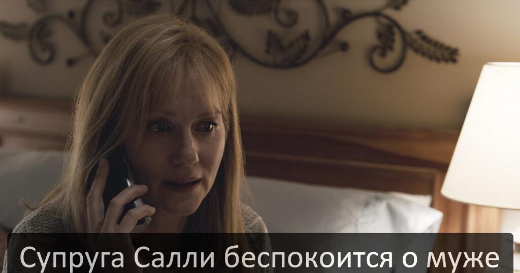 Фильм, который стоит посмотреть: «Чудо на Гудзоне»