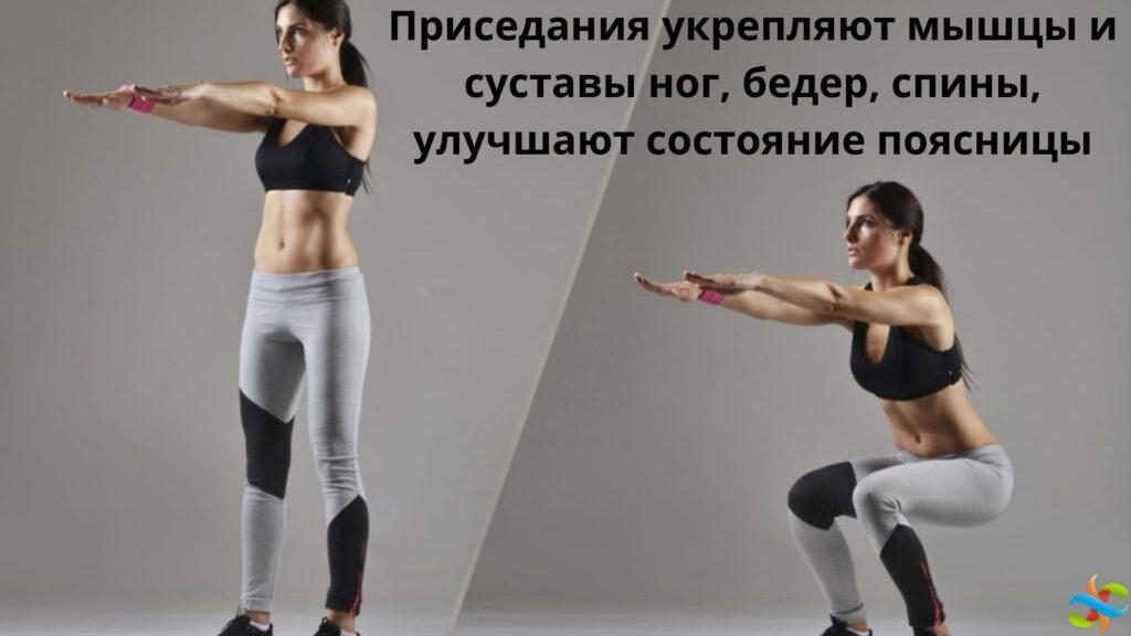 Упражнения для ног и ягодиц