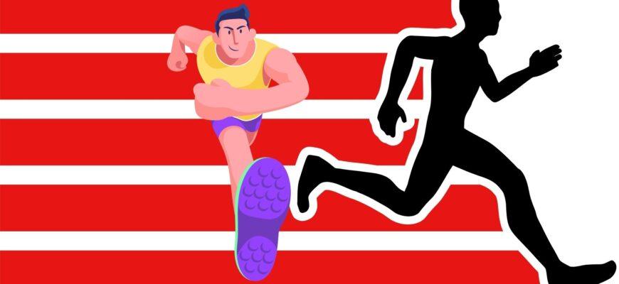Как начать бегать профессионально