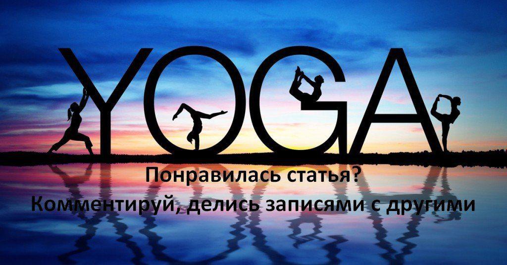 БКС. Человек, который научил йоге весь мир