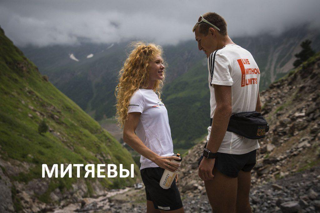 Екатерина и Дмитрий Матвеевы
