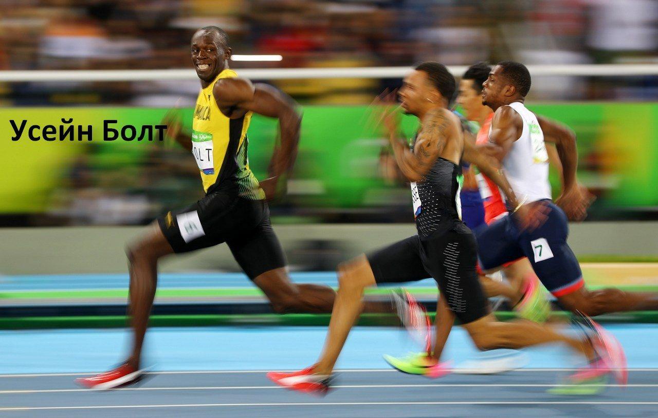 Виды бега спринт