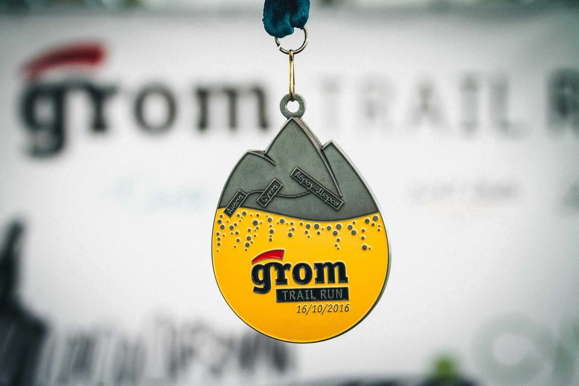 Трейл-Ультрамарафон Hoka Grom Anapa Trail 2017