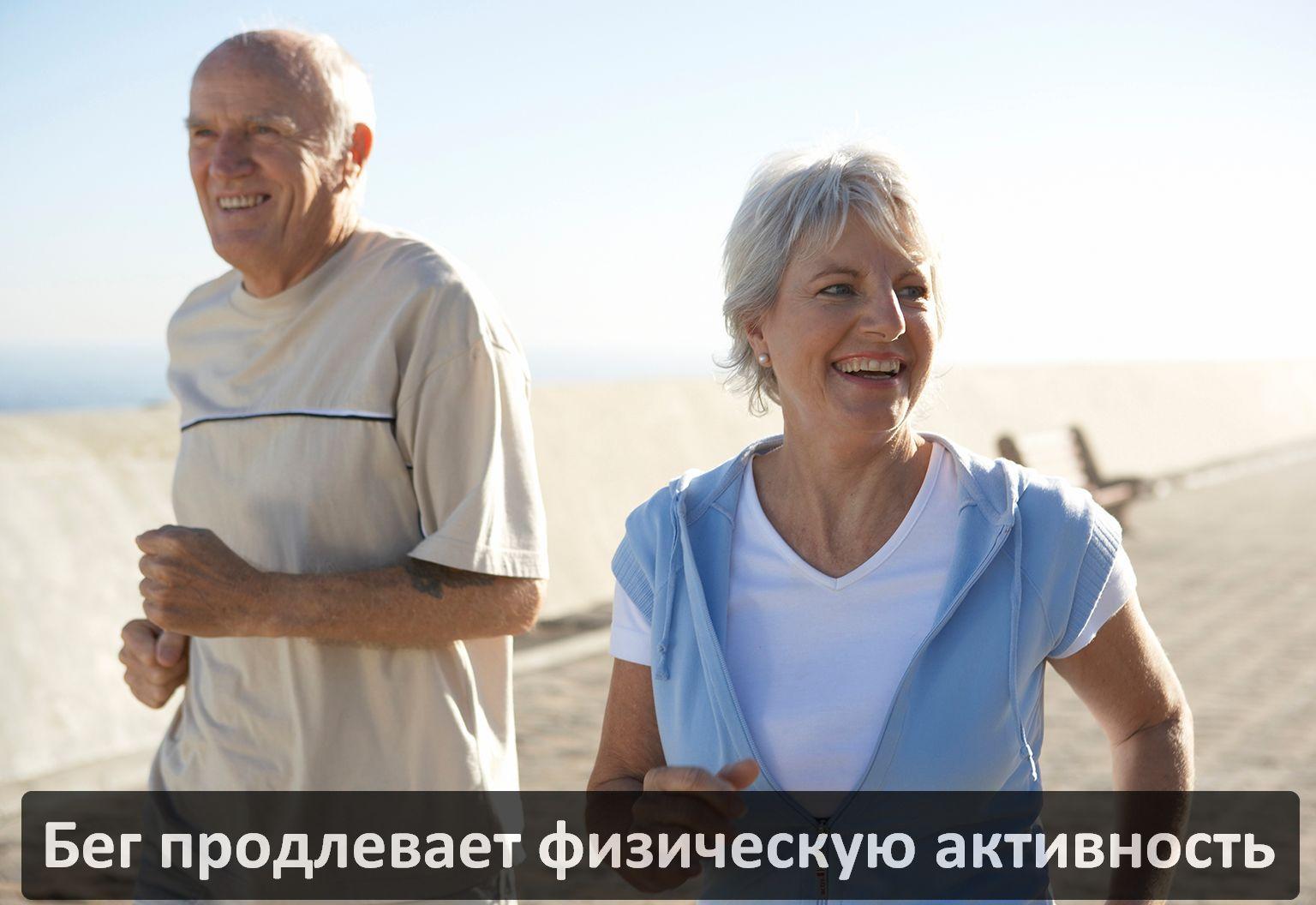 Most Visited Senior Online Dating Websites Truly Free