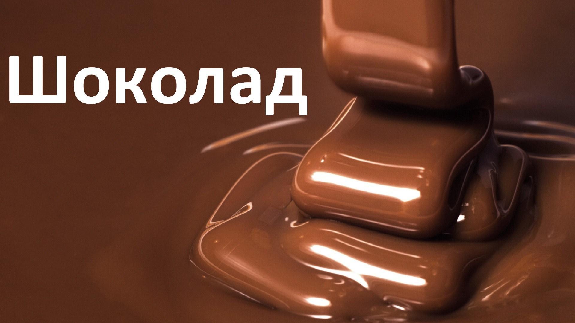Фильм, который стоит посмотреть: «Шоколад»