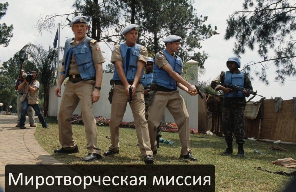 Фильм, который стоит посмотреть: «Отель «Руанда»»