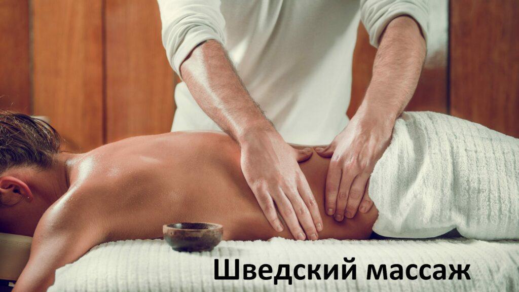 Необходимость и польза массажа после бега