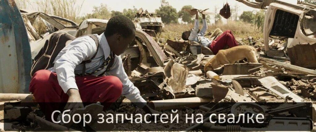 Фильм, который стоит посмотреть: «Мальчик, который обуздал ветер»