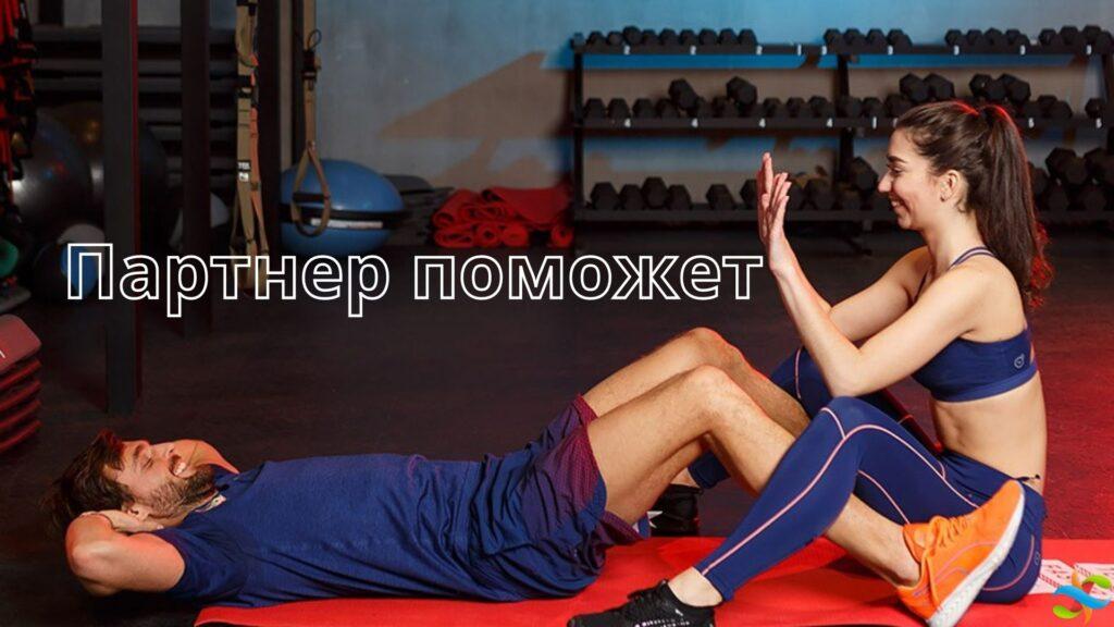 Упражнения на пресс на полу