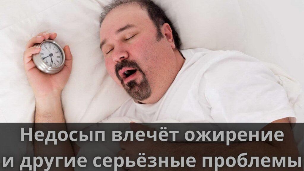 Сколько спать 😴 в зависимости от возраста и рода деятельности❓